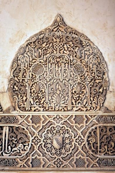 Alhambra muslim ornaments