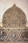 Image of ornaments. Alhambra muslim ornaments