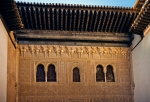 Image of Spain. Ancient windows of Comares Palace – Alhambra
