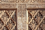 Image of ornaments. Calligraphic and plant motifs of Alhambra