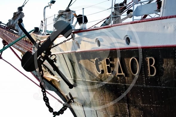 Bow of the Sedov tall ship