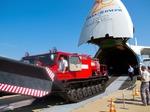 Image of cargo. AN-124-100 Antonov Volga-Dnepr unloading