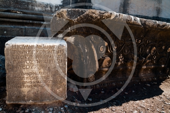 Ancient greek message carved in stone