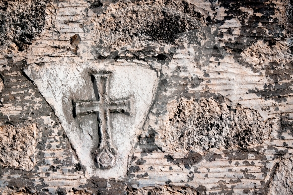 Christian cross on a wall