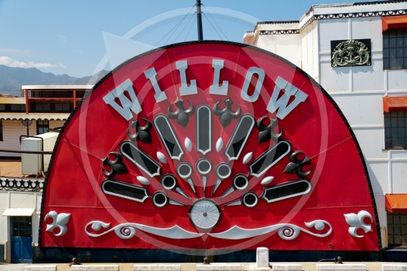 Paddle steamer wheel – Mississippi Willow