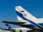 Image of wing. Tail wings of Russian AN-124-100  jet