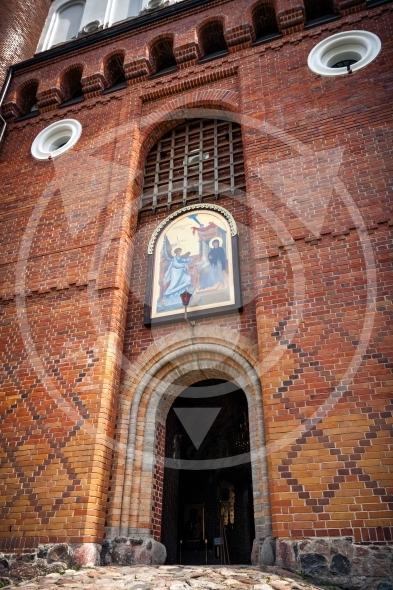 Entrance to Suprasl Orthodox Monastery