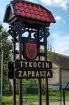 Image of Tykocin. Welcome to Tykocin. Road sign