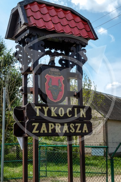 Welcome to Tykocin. Road sign