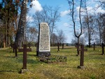 Image of cemetery. First World War Cemetery in Orzysz