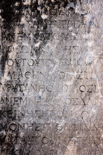 Letters carved in stone. Ancient Greek text background