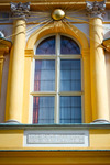 Image of window. Window of the Royal Palace with golden Sun rays, Wilanów in Warsaw